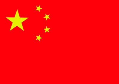 Catálogo de canciones en chino