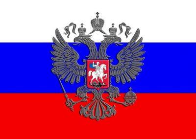 Catálogo de canciones en ruso