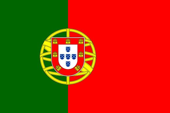 Catálogo de canciones en portugués